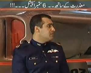 Maazrat Kay Saath (Defence Day Special) - 6th September 2013