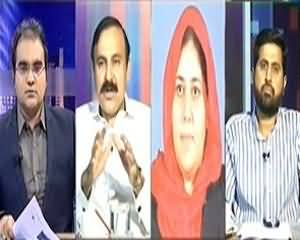 Maazrat Kay Saath (Does Nation Rejected PMLN?) - 10th October 2013