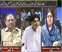 Maazrat Kay Saath (Dream To End The Terrorism) - 23rd August 2013