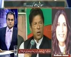 Maazrat Kay Saath (Economical Blast) - 26th October 2013