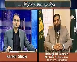 Maazrat Kay Saath (Federal Govt. Failed To Control Terrorism) - 4th January 2014