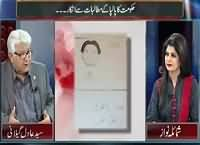 Maazrat kay Saath (Govt Denied to Accept PALPA Demands) – 6th October 2015