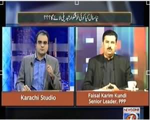 Maazrat Kay Saath (Hukamranon Ne 2013 Se Kya Sabaq Sekha?) - 31st December 2013