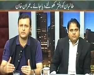 Maazrat Kay Saath (Imran Says Let Taliban Open The Office In Pakistan) - 26th September 2013
