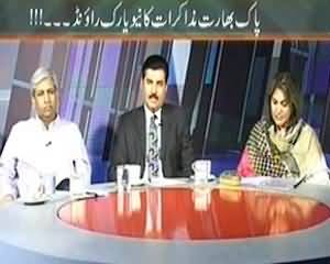 Maazrat Kay Saath (Indo Pak Dialogues New Round In Newyork) - 2nd October 2013