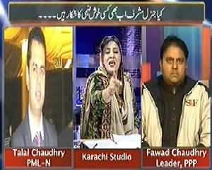 Maazrat Kay Saath (Is Nawaz Govt A Guest of Few Days?) - 3rd January 2014
