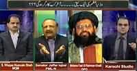 Maazrat Kay Saath (Journalists Also On Taliban's Hit list) - 18th January 2014