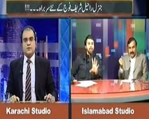 Maazrat Kay Saath (Justice Tasadduq Hassan Jillani New Chief Justice) - 27th November 2013