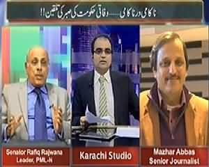 Maazrat Kay Saath (Karachi Operation Ka Kya Faida Huwa?) - 9th January 2014