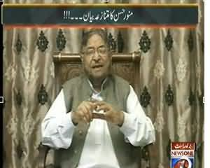Maazrat Kay Saath (Kaun Shaheed Or Kaun Dehshatgard?) – 12th November 2013