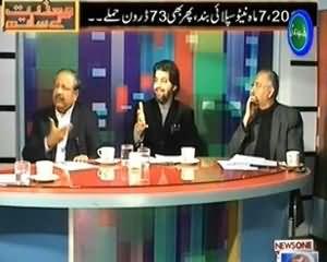 Maazrat Kay Saath (Kiya Imran Khan Waqai Hakumat Girana Chahtey Hain?) - 12th December 2013