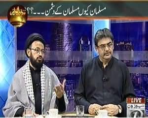 Maazrat Kay Saath (Kiya Paigham e Karbala Hum Bhol Gaye Hain?) - 15th November 2013