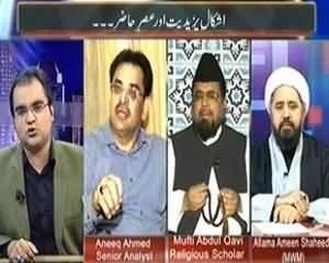 Maazrat Kay Saath (Kiya Sabar e Hussain Aaj Bhi Mumkin Hai?) - 14th November 2013