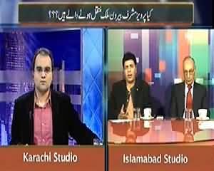 Maazrat Kay Saath (Kya Pervez Musharraf Pakistan Se Bhagne Wale Hain?) – 2nd January 2014