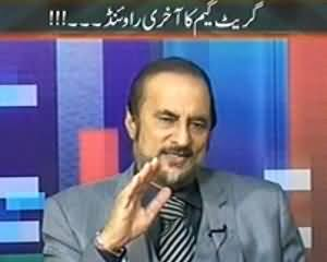 Maazrat Kay Saath (Last Round Of Great Game) - 30th October 2013
