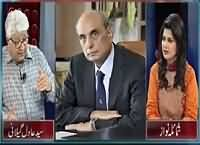 Maazrat kay Saath (MCB Privatization) – 5th October 2015