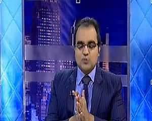 Maazrat Kay Saath (Musharraf Pakistan Se Chale Jayein Ge - Americi Akhbar) - 8th January 2014