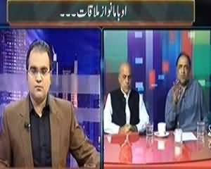 Maazrat Kay Saath (Nawaz - Obama Meeting) - 23rd October 2013