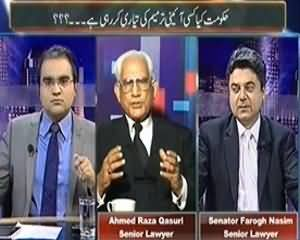 Maazrat Kay Saath (Nawaz Sharif's Master Stroke) - 29th November 2013