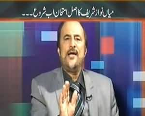 Maazrat Kay Saath (New Army Chief, Old Challenges) - 28th November 2013