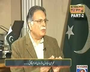 Maazrat Kay Saath Part 2 (Pervez Rasheed Exclusive Interview) - 7th December 2013
