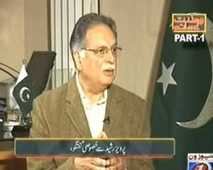 Maazrat Kay Saath (Pervaiz Rasheed Exclusive Interview) - 6th December 2013