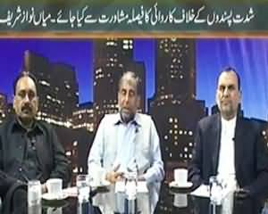 Maazrat Kay Saath (Protests & Rallies In Different Cities) - 23rd September 2013