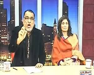 Maazrat Kay Saath (PTI Aur Punjab Hakumat Main Dangal) - 21st December 2013