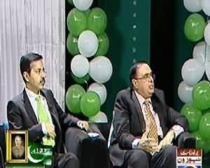 Maazrat Kay Saath (Quaid e Azam Ka Farman, Jis Ne Na Mana Wo Nadan) – 25th December 2013