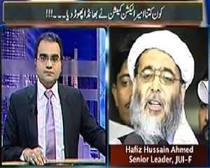 Maazrat Kay Saath (Rich Politicians of Poor Country) - 26th December 2013