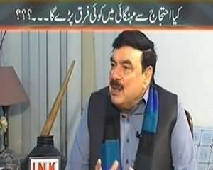 Maazrat Kay Saath (Sheikh Rasheed Ahmad Exclusive Interview) - 17th December 2013