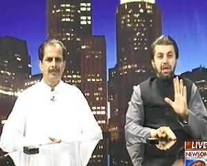 Maazrat Kay Saath (Sonami On Streets) - 26th August 2013