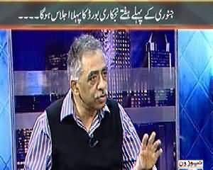 Maazrat Kay Saath (Special Interview of Muhammad Zubair President Privatization) - 28th December 2013