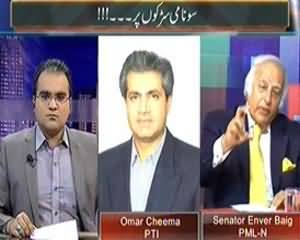 Maazrat Kay Saath (Tsunami On Streets) - 31st October 2013