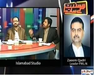 Maazrat Kay Saath (What Politicians Learned From Past?) - 4th December 2013