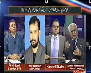 Maazrat Ke Saath (6 MQM Workers Missing in 48 Hours) - 15th April 2014