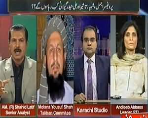 Maazrat Ke Saath (Aaj Pakistan Ziada Mehfuz Hai - Govt) – 5th April 2014