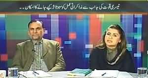 Maazrat Ke Saath (Both Committees Showing Immature Behaviour) – 5th February 2014