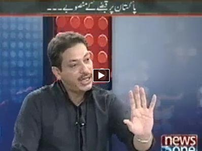 Maazrat Ke Saath (Faisal Raza Abidi Exclusive Interview) – 11th June 2014