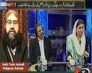 Maazrat Ke Saath (First Time Direct Dialogues with Taliban) – 26th March 2014
