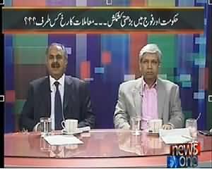 Maazrat Ke Saath (Gen Raheel Sharif Statement is Alarming) - 8th April 2014