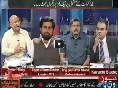 Maazrat Ke Saath (Hot Debate on the Future of Peace Talks) – 18th April 2014