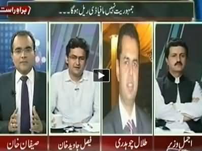 Maazrat Ke Saath (Imran Khan Gives Advice to Nawaz Sharif) - 27th June 2014