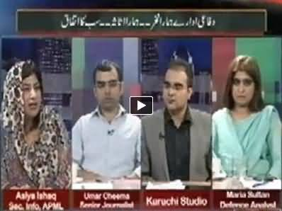 Maazrat Ke Saath (Intelligence Agencies Are Our Proud) - 24th April 2014