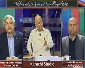 Maazrat Ke Saath (Iran Ki Pakistan Mein Fauj Dakhil Karne Ki Dhamki) - 19th February 2014