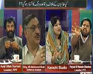 Maazrat Ke Saath (Is Govt and Army on Same Page?) – 20th February 2014