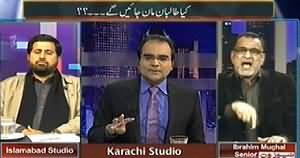 Maazrat Ke Saath (Is Nation with Army in This Situation?) - 30th January 2014