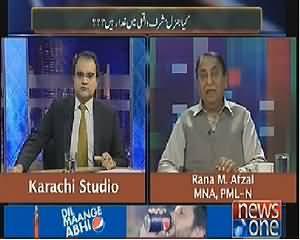 Maazrat Ke Saath (Is Pervez Musharraf Really Traitor?) - 1st April 2014