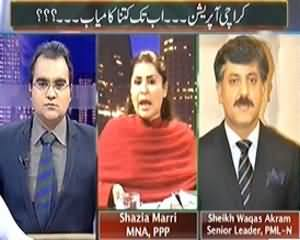 Maazrat Ke Saath (Karachi Operation, How Much Successful?) - 18th September 2013