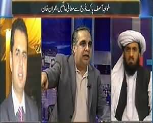 Maazrat Ke Saath (Khawaja Asif Should Apologize From Army - Iman Khan) – 9th April 2014